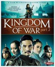 Kingdom of War: part 2