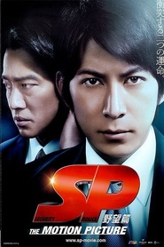 SP: The Motion Picture