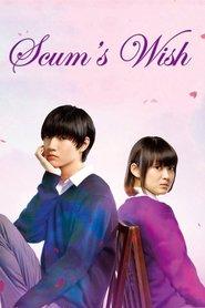 Scum's Wish