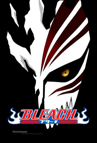 Watch the bleach movie online