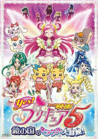 Yes! Precure 5: The Great Miracle Adventure in the Country of Mirrors
