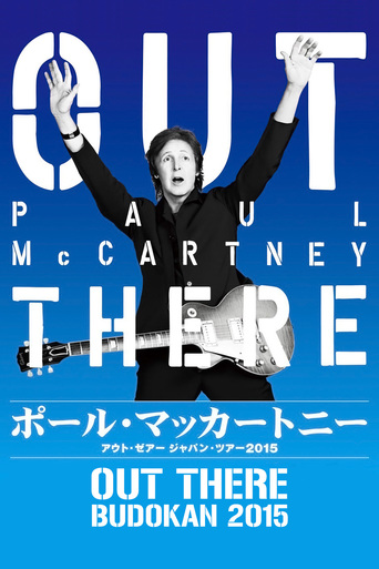 Paul McCartney: Out There - Budokan 2015