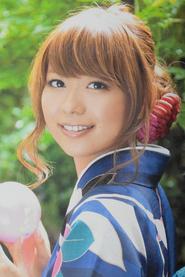Yuka Iguchi