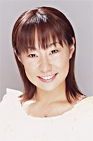 Noriko Shitaya