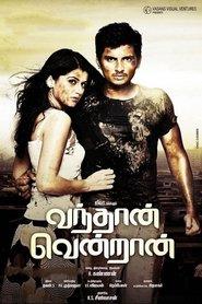 Watch Vanthaan Vendraan