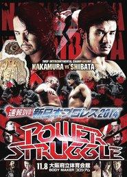 NJPW Power Struggle 2014