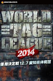 NJPW World Tag League 2014 - Day 11