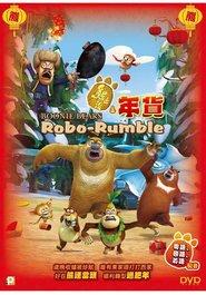 Boonie Bears: Robo Rumble