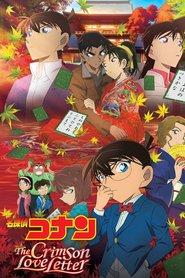 Detective Conan: Crimson Love Letter
