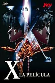 X: La película