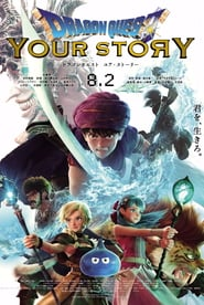 Watch Dragon Quest: Your Story
