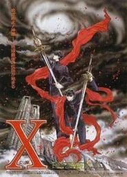 X: The Movie