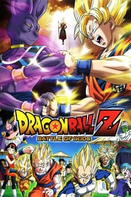 Watch Dragon Ball Z: Battle of Gods
