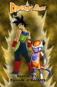 Watch Dragon Ball: Episode of Bardock