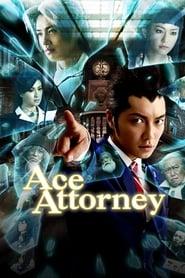 Watch Ace Attorney