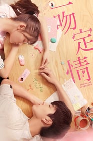 Watch Fall in Love at First Kiss