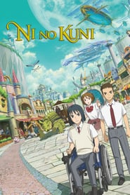 Watch NiNoKuni