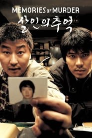 Watch Memories of Murder