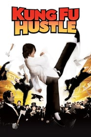 Watch Kung Fu Hustle