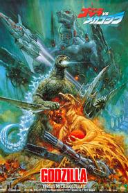 Watch Godzilla vs. Mechagodzilla II