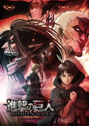 Watch Attack on Titan: Chronicle