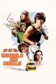 Watch Wheels on Meals