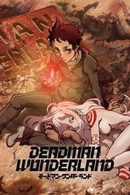 Watch Deadman Wonderland