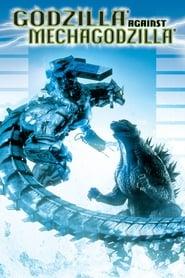 Watch Godzilla Against MechaGodzilla