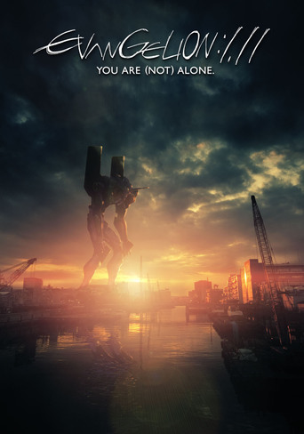 Evangelion: 1.0: You Are (Not) Alone