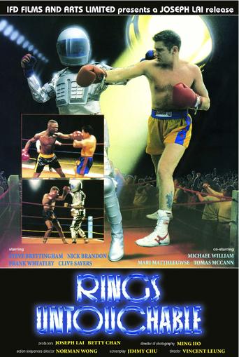 Robo-Kickboxer - Power of Justice