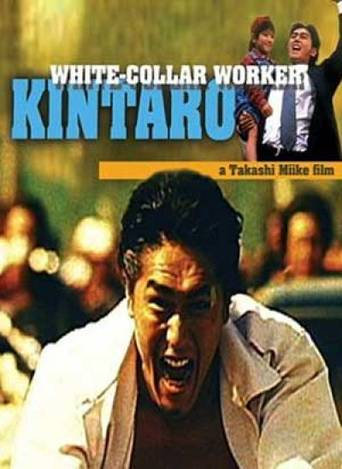 White-Collar Worker Kintaro