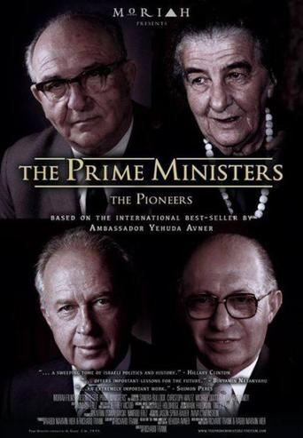The Prime Ministers: The Pioneers