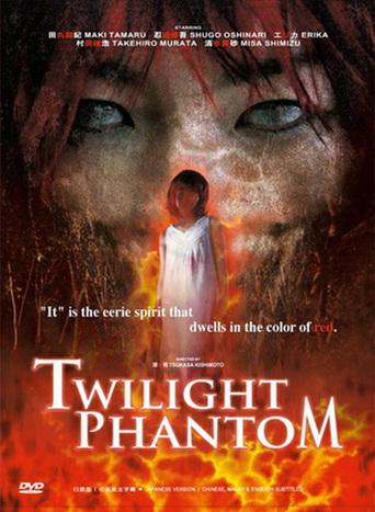 Twilight Phantom