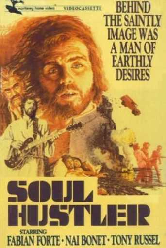 Soul Hustler