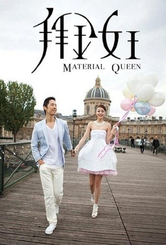 Material Queen