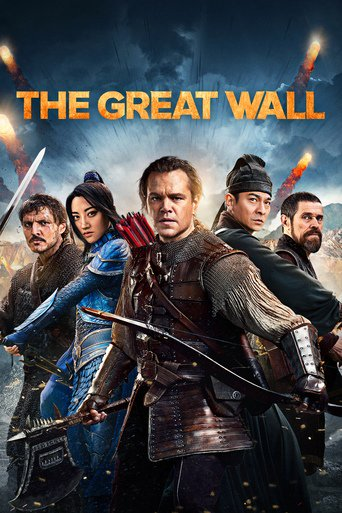 Watch The Great Wall