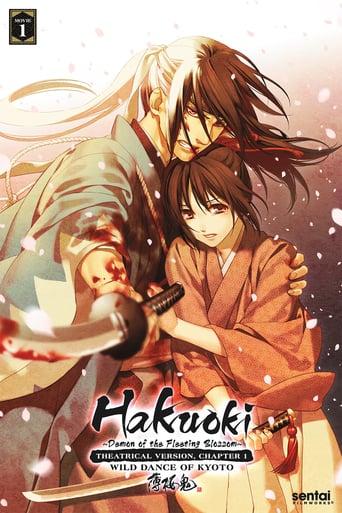 Watch Hakuoki - Demon of the Fleeting Blossom – Wild Dance of Kyoto