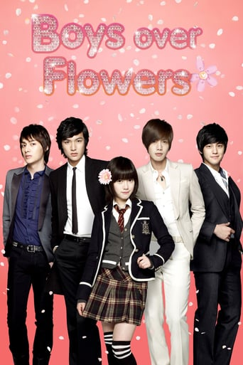 Watch Boys Over Flowers