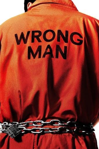 Wrong Man