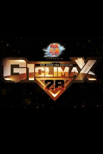 G1 CLIMAX 28 - Day 6