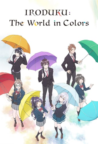 Watch IRODUKU: The World in Colors
