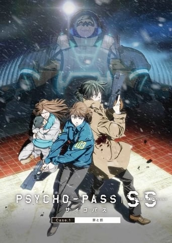 Watch Psycho-Pass: Sinners of the System -  Case.1 Crime and Punishment