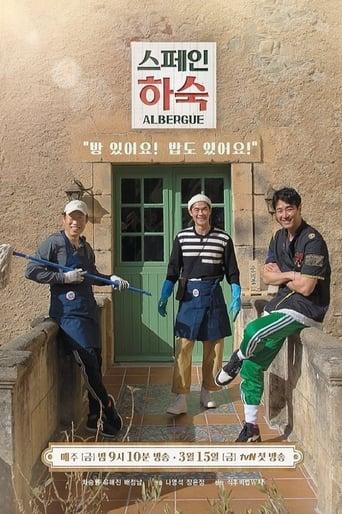 Korean Hostel In Spain