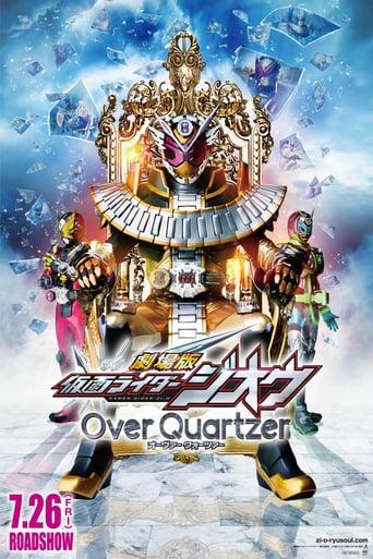 Kamen Rider Zi-O the Movie: Over Quartzer!