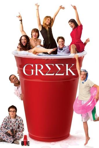 Watch Greek