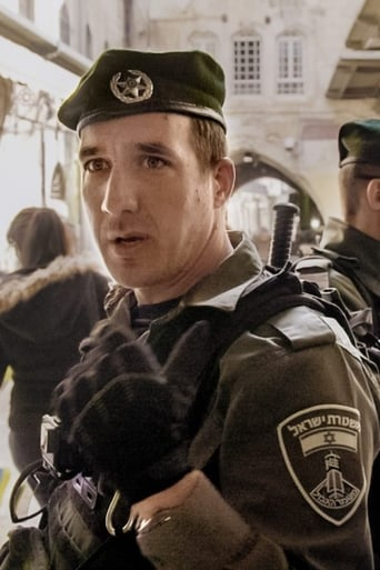 Andy on Patrol