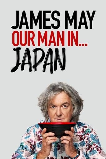 James May : Notre Homme au Japon