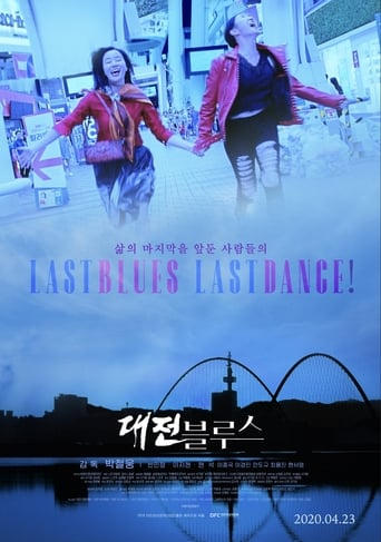 Last Blues, Last Dance!