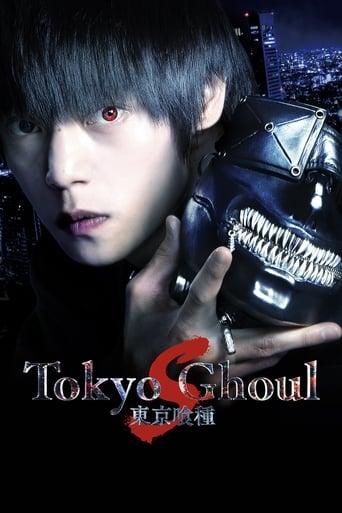 Watch Tokyo Ghoul 'S'
