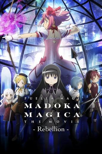 Watch Puella Magi Madoka Magica the Movie Part III: Rebellion